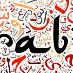 Actor's Guide: How to Speak with an Arabic Accent